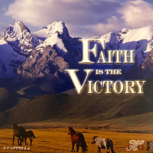 FaithIsTheVictory
